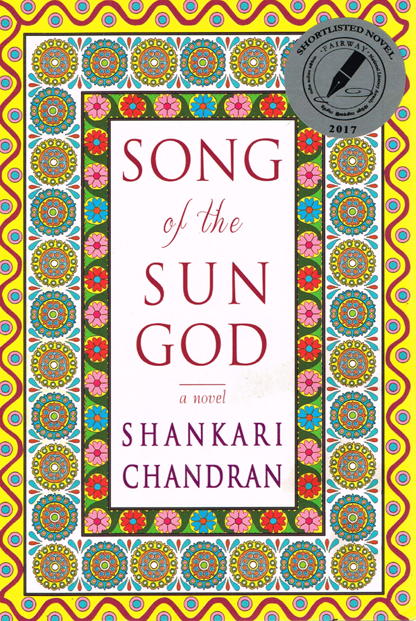 Shankari-Chandran---Song-of-the-Sun-God